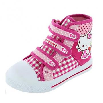 Bascheti Hello Kitty - Hello Kids